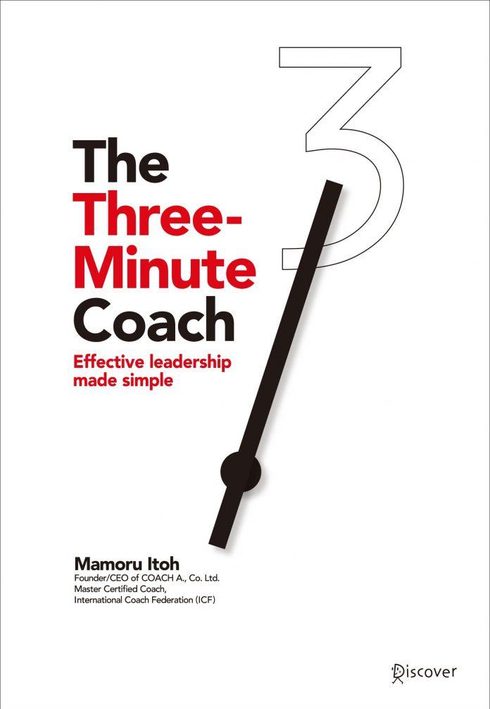 review buku 3 minutes coach